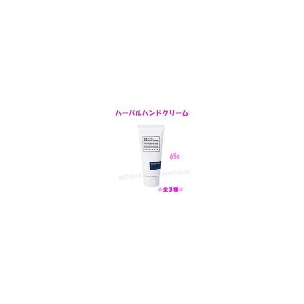 RoomClip商品情報 - ♪#ウェイクアップ MARKS&WEB(マークス&ウェブ)  ハーバルハンドクリーム 65g #ウェイクアップ <ハンドクリーム><マークスアンドウェブ>