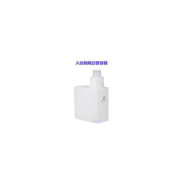 RoomClip商品情報 - ♪ 無印良品 入浴剤用詰替容器 520ml <入浴剤用ボトル・バスグッズ><むじるしりょうひん>