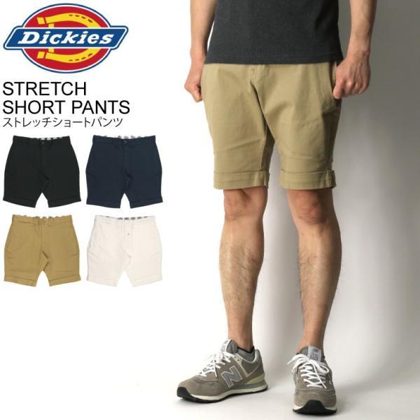 (ディッキーズ) Dickies コットン ストレッチ ショート パンツ ショーツ ハーフパンツ 短パン メンズ レディース|retom