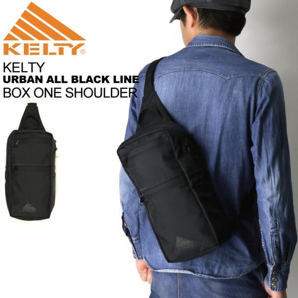 (ケルティ) KELTY アーバン オール ブラック シリーズ ボックス ワン ショルダーバッグ ボディバッグ 8L