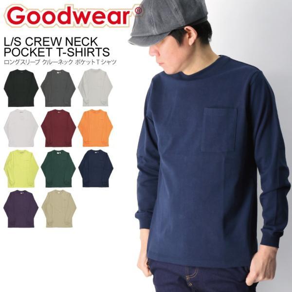 (グッドウエアー) Goodwear ロングスリーブ クルーネック ポケット Tシャツ ヘビーウエイト USAコットン カットソー メンズ レディース retom