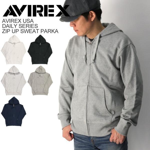 (アビレックス) AVIREX アヴィレックス【デイリーシリーズ】ジップアップ 裏毛 スウェット シャツ パーカー フルジップ メンズ レディース|retom