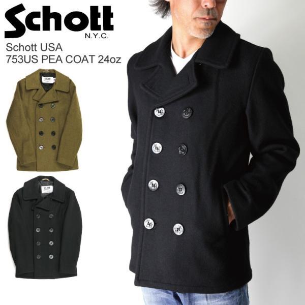 (ショット) Schott 753US PEA COAT 24oz ピーコート Pコート ウールコート アウター メンズ 7118|retom