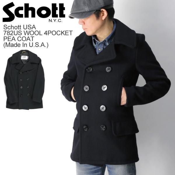 (ショット) Schott 782US WOOL 4POCKET PEA COAT ウール ピーコート Pコート ウールコート アウター メンズ レディース|retom