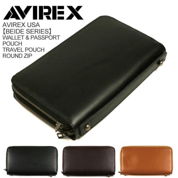 (アビレックス) AVIREX アヴィレックス【バイト シリーズ】ウォレット & パスポート ポーチ トラベルポーチ 財布 メンズ レディース