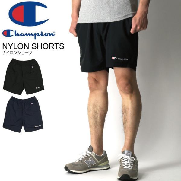 (チャンピオン) Champion ナイロン ショーツ ショートパンツ 短パン 耐水撥水素材 メンズ レディース retom