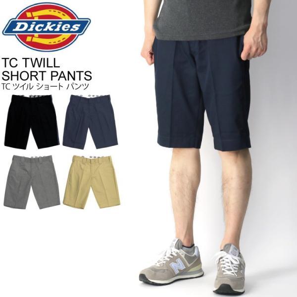 (ディッキーズ) Dickies TCツイル ショートパンツ 短パン ショーツ ハーフパンツ メンズ レディース|retom