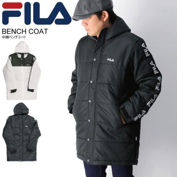 (フィラ) FILA 中綿入り ベンチ コート セミロング コート フードコート メンズ レディース|retom