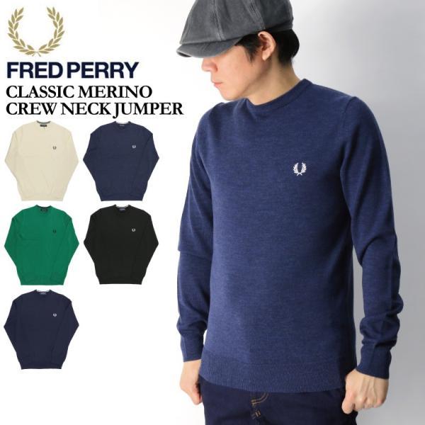 (フレッドペリー) FRED PERRY クラッシック メリノ クルーネック セーター ニット メリノウール メンズ レディース|retom