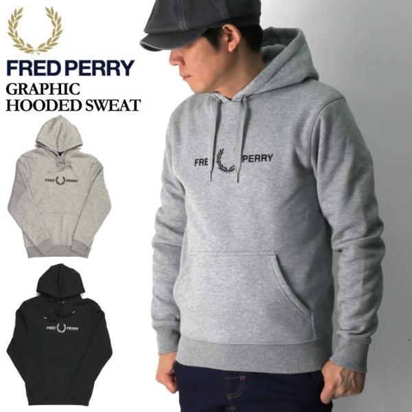 (フレッドペリー) FRED PERRY グラフィック フード スウェット 裏起毛 プルオーバー スウェット パーカー メンズ レディース|retom