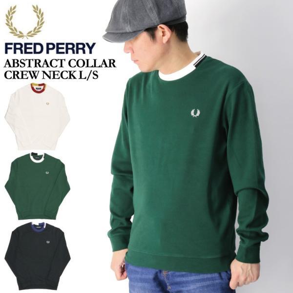 50%OFF!! (フレッドペリー) FRED PERRY ロングスリーブ アブストラクト カーラー クルーネック Tシャツ ロンT メンズ レディース