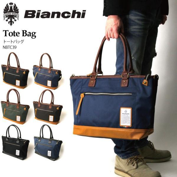 (ビアンキ) Bianchi トートバッグ ショルダーバッグ メンズ ...