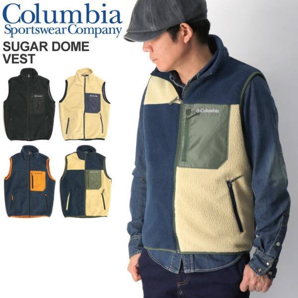 (コロンビア) Columbia シュガードーム ベスト フリースベスト メンズ レディース|retom