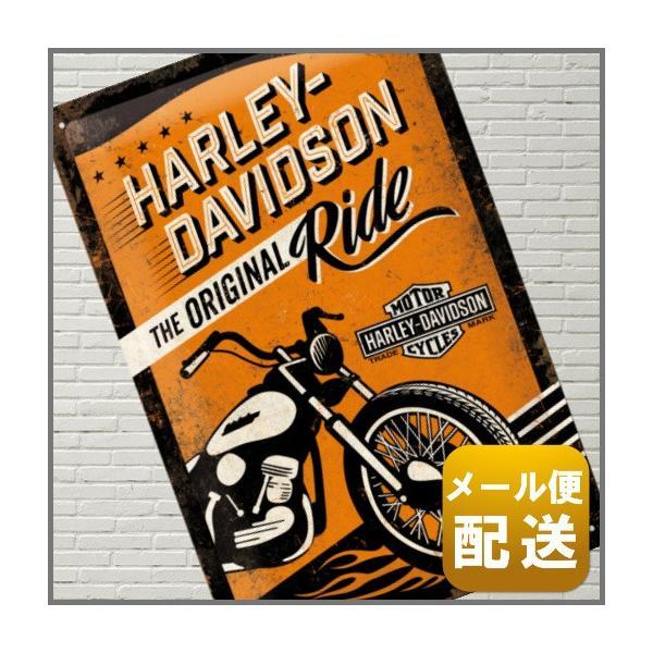 ハーレーダビッドソン グッズ アメリカ ブリキ 看板 アメリカン 雑貨 retro-design-gallery