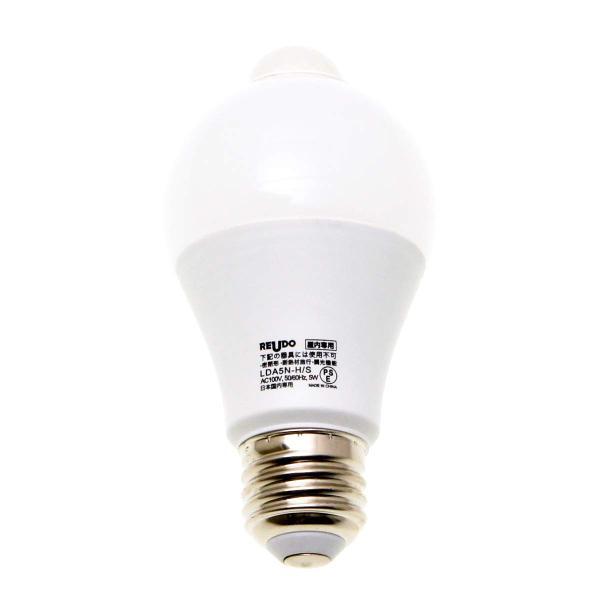 【人感・明るさセンサー付】LED電球 E26口金  5W  (1個入り)【明るさ10ルクス以下で動作・中途半端に日中点灯しません】|reudo|02