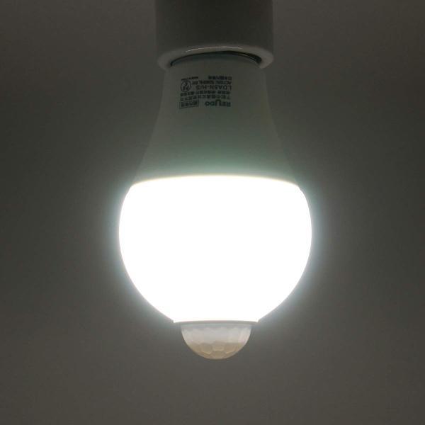 【人感・明るさセンサー付】LED電球 E26口金  5W  (1個入り)【明るさ10ルクス以下で動作・中途半端に日中点灯しません】|reudo|05