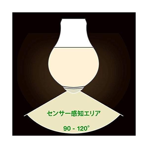 【人感・明るさセンサー付】LED電球 E26口金  5W  (1個入り)【明るさ10ルクス以下で動作・中途半端に日中点灯しません】|reudo|06