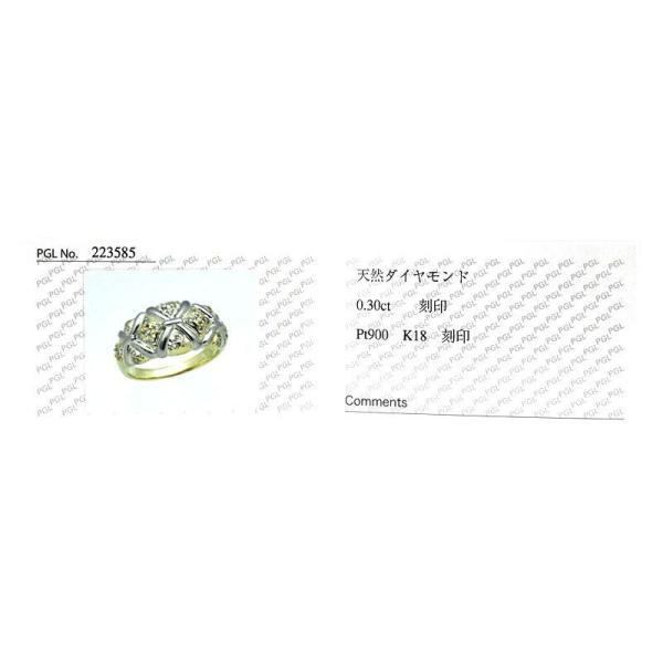 ノーブランド Generic items リング Pt900 K18 ダイヤモンド クリーニング済み 16.5号  ny 【中古】
