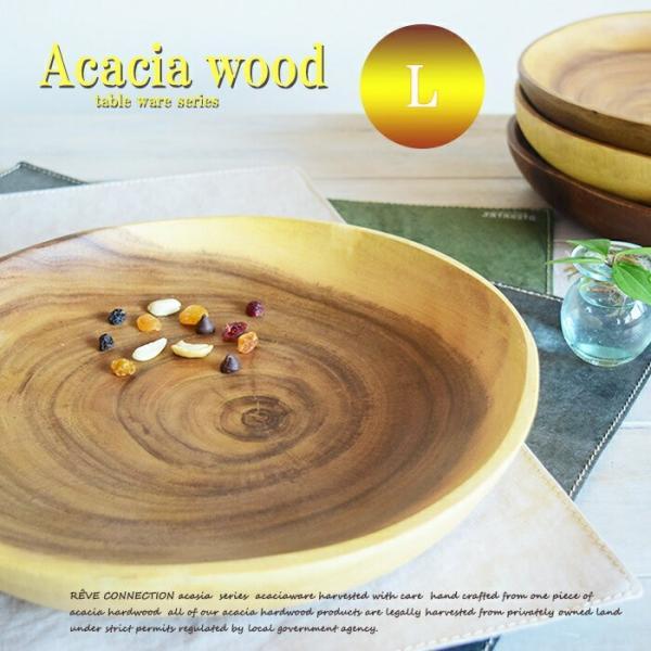 RoomClip商品情報 - ACACIA アカシア プレート 木製 食器 木製 プレート ウッドプレート ラウンド 食器 おしゃれ 皿 切り株 プレート かわいい 木製 北欧 スライス