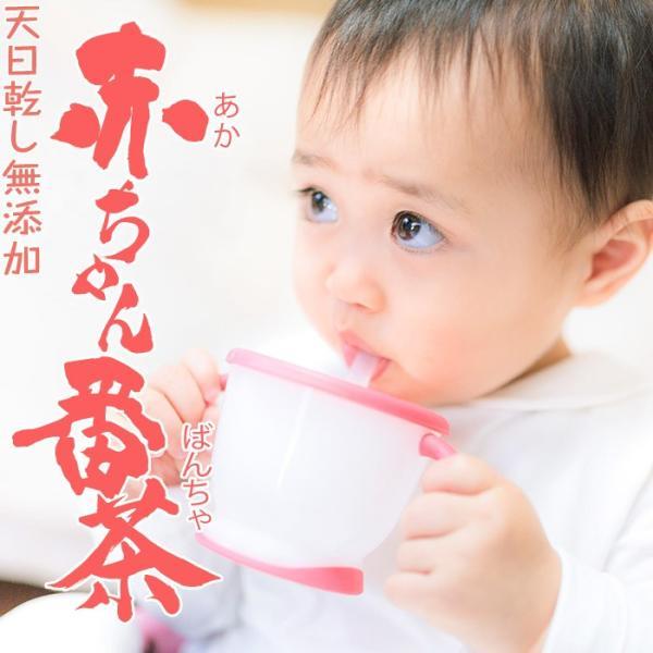 カフェインレスの優しいお茶 赤ちゃん番茶 ティーパック ギフト用2個セット (5gx50x2) 無農薬 無添加 デカフェ 緑茶 お祝い 出産祝 お礼 ママ友 プレゼント|revemarche|02