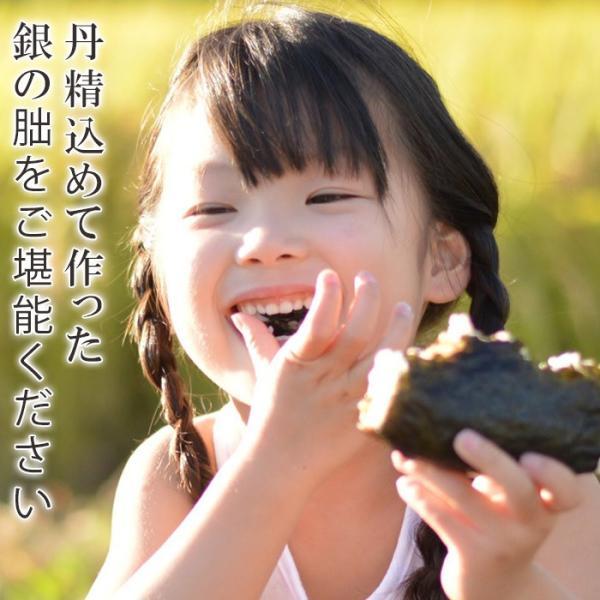 令和元年産 新米 銀の朏 2kg  岐阜県飛騨産 発送当日に精米 冷めても美味い ごはん 白米 いのちの壱 特別栽培米 お取り寄せ グルメ ご褒美 贅沢 ギフト お歳暮|revemarche|11