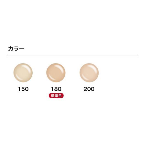 レブロン カラーステイ メイクアップ D 送料無料|revlon|02