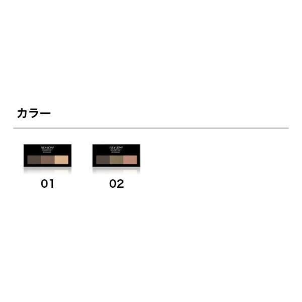 レブロン カラーステイ ブロウメーカー revlon 02