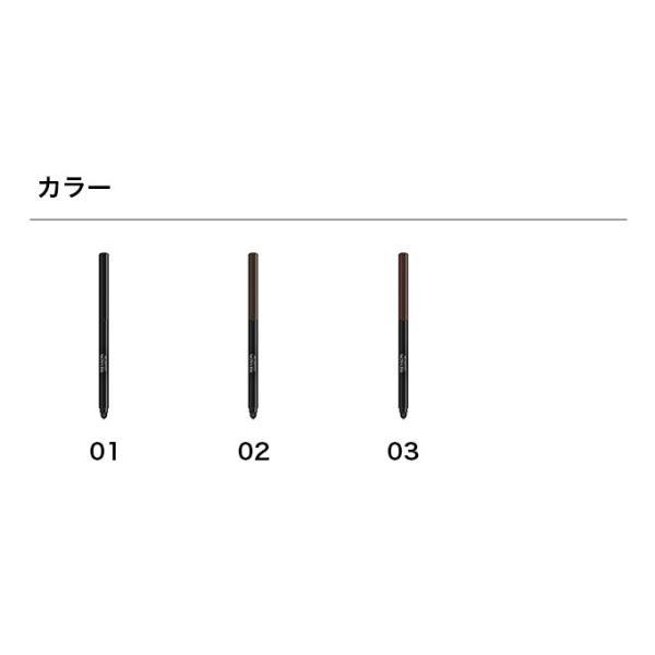 レブロン カラーステイ アイライナー A 1900円以上で送料無料|revlon|02
