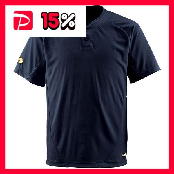 デサント(DESCENTE) ベースボールシャツ(2ボタン) (野球) DB201 ブラック XO
