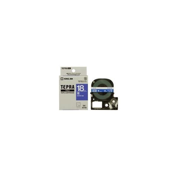 (業務用3セット) キングジム テプラPROテープ/ラベルライター用テープ 〔幅:18mm〕 SD18B 青に白文字