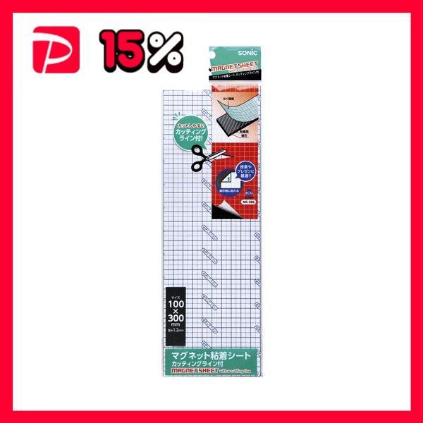(まとめ) ソニック マグネット粘着シート カッティングライン付 MS-386 1枚入 〔×5セット〕