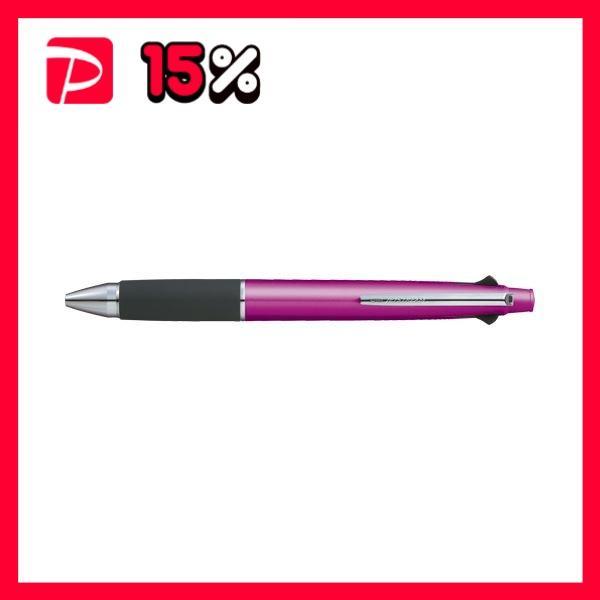 (まとめ) 三菱鉛筆 ジェットストリーム 4&1 4色ボールペン0.7(黒・赤・青・緑)+シャープ0.5 MSXE5-1000-07.13 1本入 〔×3セット〕