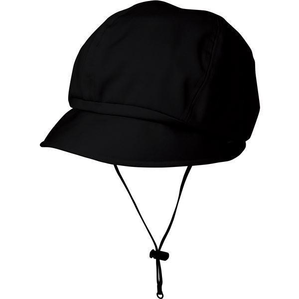 (まとめ)キヨタ 保護帽 おでかけヘッドガードGタイプ BK SS KM-1000G〔×2セット〕