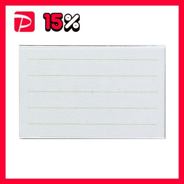 (まとめ) ソニック 名刺型縦横名札 両用 ハードタイプ NF-622 1セット(20個:2個×10パック) 〔×2セット〕