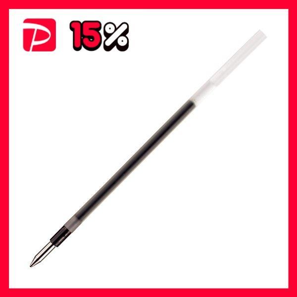 (まとめ) 三菱鉛筆 油性ボールペン替芯 0.5mm 緑 多機能ジェットストリームFシリーズ用 SXR8005.6 1セット(10本) 〔×5セット〕