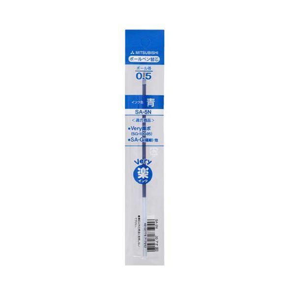 (まとめ) 三菱鉛筆 油性ボールペン替芯 0.5mm 青 VERY楽ボ極細用 SA5N.33 1セット(10本) 〔×5セット〕