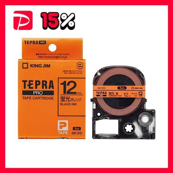 (まとめ) キングジム テプラ PRO テープカートリッジ 12mm 蛍光オレンジ/黒文字 SK12D 1個 〔×5セット〕