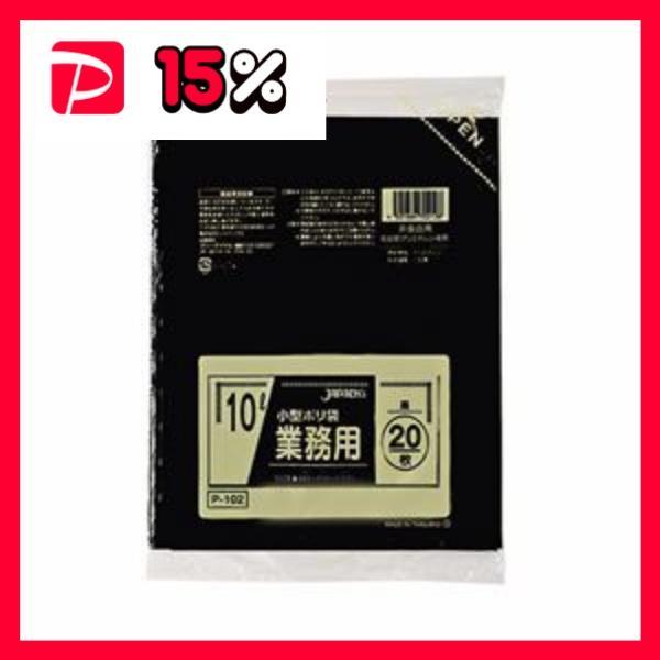 (まとめ) ジャパックス 小型ポリ袋 10L ブラック P-102 1パック(20枚) 〔×30セット〕