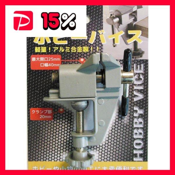 (業務用10個セット) trad アルミホビーバイス(締付工具) THV-40mm アルミ合金