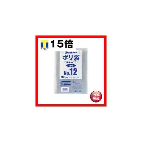 (業務用20セット) ジョインテックス ポリ袋 12号 1000枚 B312J-10