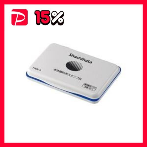 (業務用50セット) シヤチハタ スタンプ台エコスHKN-3-B藍
