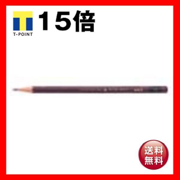 (業務用30セット) 三菱鉛筆 ユニ鉛筆 UF F 12本+消しゴム1個
