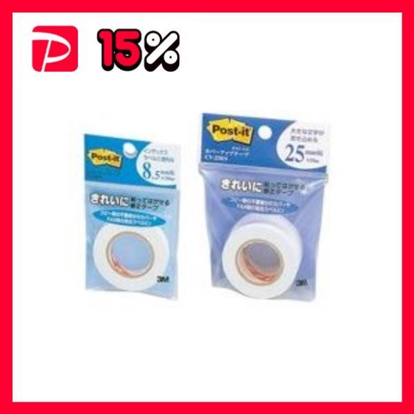 (業務用100セット) スリーエム 3M カバーアップテープ CV-25RN 詰替用