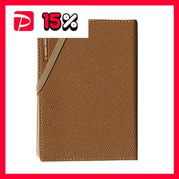 コンサイス スキミングブロック パスポートカバー皮革調R キャメル CO-293132 〔3個セット〕