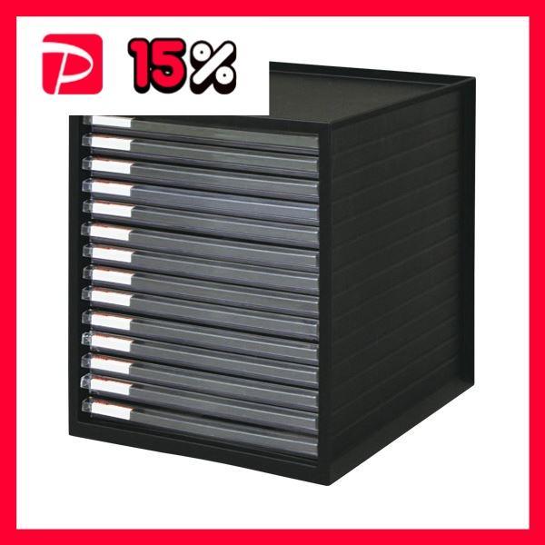アイリスオーヤマレターケース A4 14段 ブラック LCE-14S