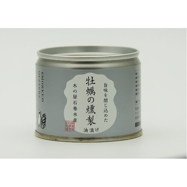 宮城県産 牡蠣の燻製油漬け/缶詰セット 6個セット 賞味期限:製造より3年間 『木の屋石巻水産缶詰』