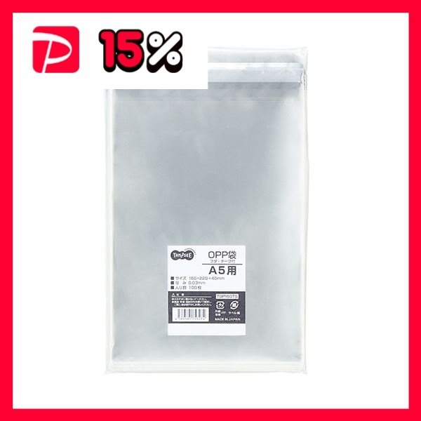 (まとめ) TANOSEE OPP袋 フタ・テープ付A5用 160×220+40mm 1セット(500枚:100枚×5パック) 〔×5セット〕