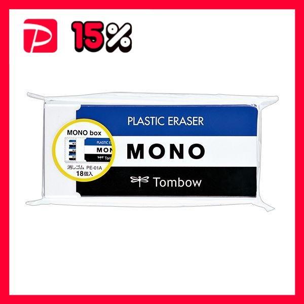 (まとめ) トンボ鉛筆MONO消しゴム(PE-01A) JHA-061 1箱(18個) 〔×5セット〕