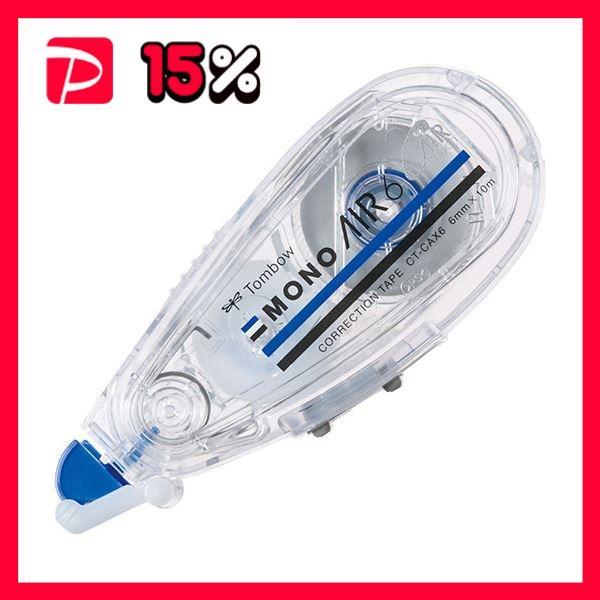 (まとめ) トンボ鉛筆 修正テープ モノエアーつめ替えタイプ 本体 6mm幅×10m 青 CT-CAX6 1個 〔×30セット〕