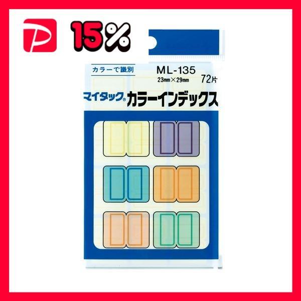 (まとめ) ニチバン マイタック カラーインデックス中 23×29mm 6色 ML-135 1パック(72片:各色12片) 〔×50セット〕